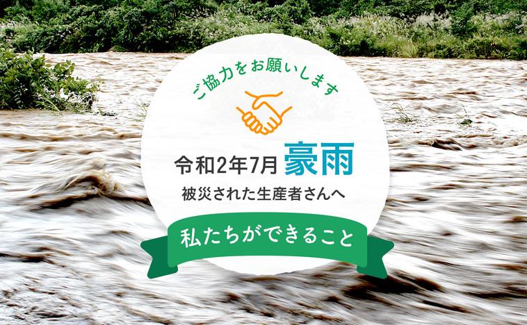 kyushu_1516x936.jpg