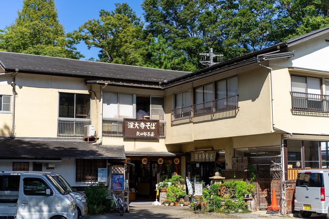 谷田部茶屋の店構え
