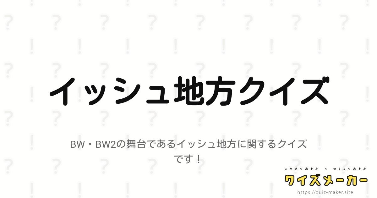 の 小説 飛び石 しゅん 実況者の王様ゲーム…続編や!