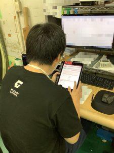 iPadでListaを利用している様子。