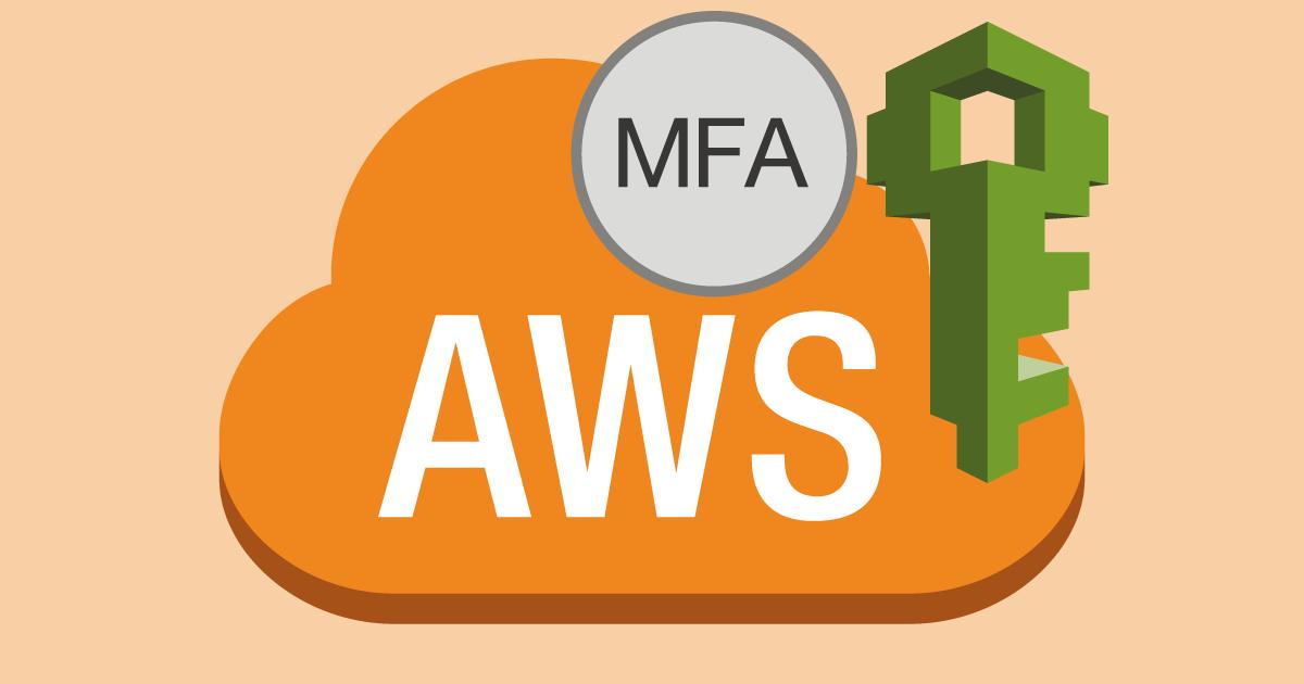 AWS管理用のIAMユーザ作成とMFA(多要素認証)の導入
