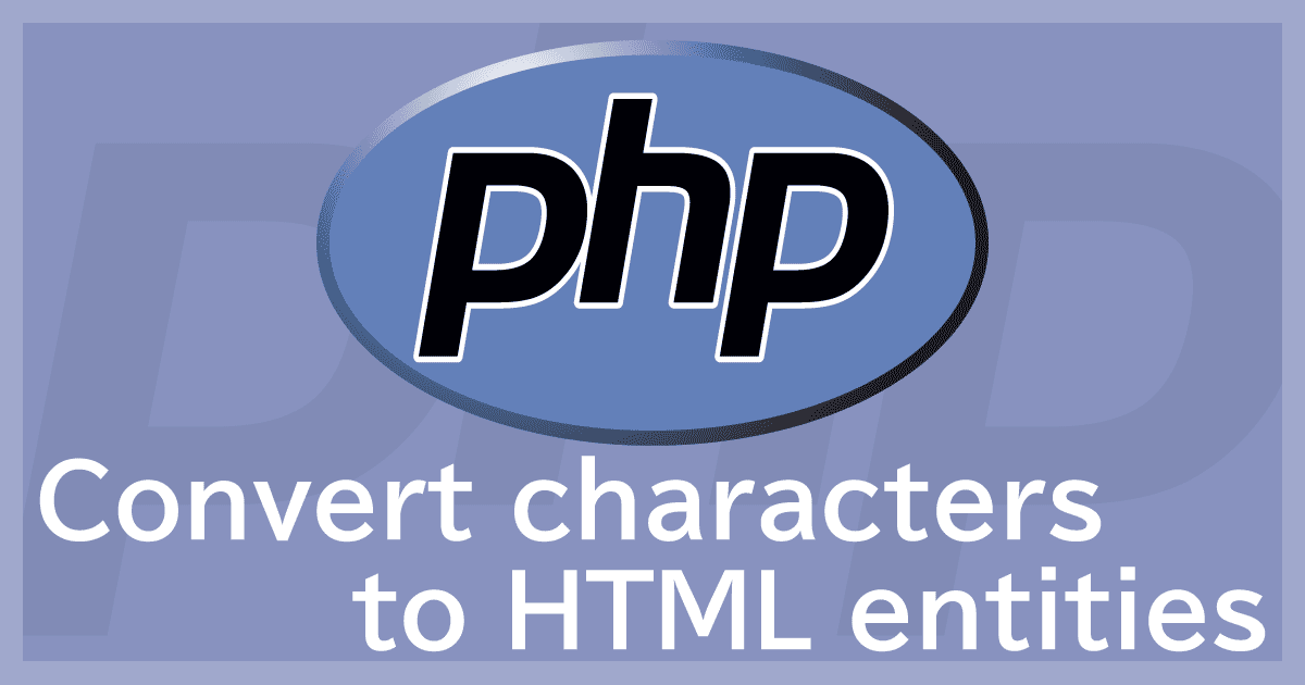 PHPのhtmlentities()とhtmlspecialchars()の違いと適切なエンティティ変換
