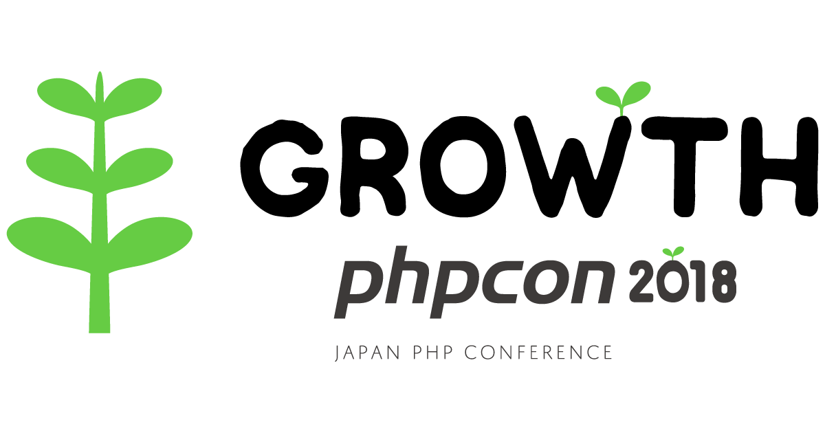 PHP Conference 2018 動画&スライド資料まとめ