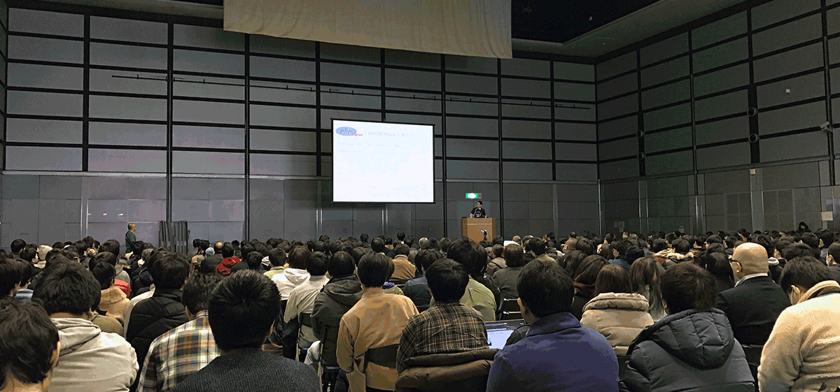 PHP Conference 2018 1F大展示ホールの様子