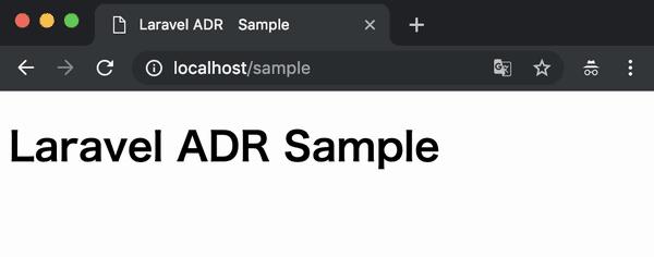 LaravelをADRで実装した場合の動作確認画面