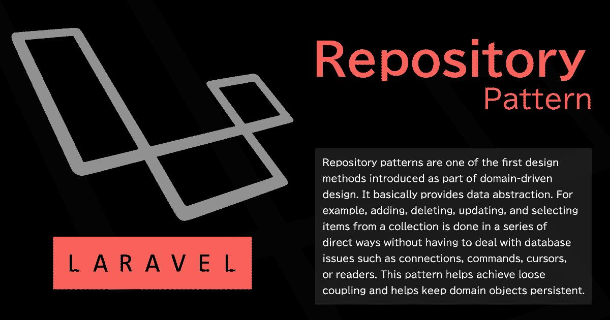 LaravelでRepositoryパターンを実装する-入門編-