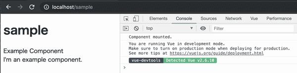 Vue.js表示確認