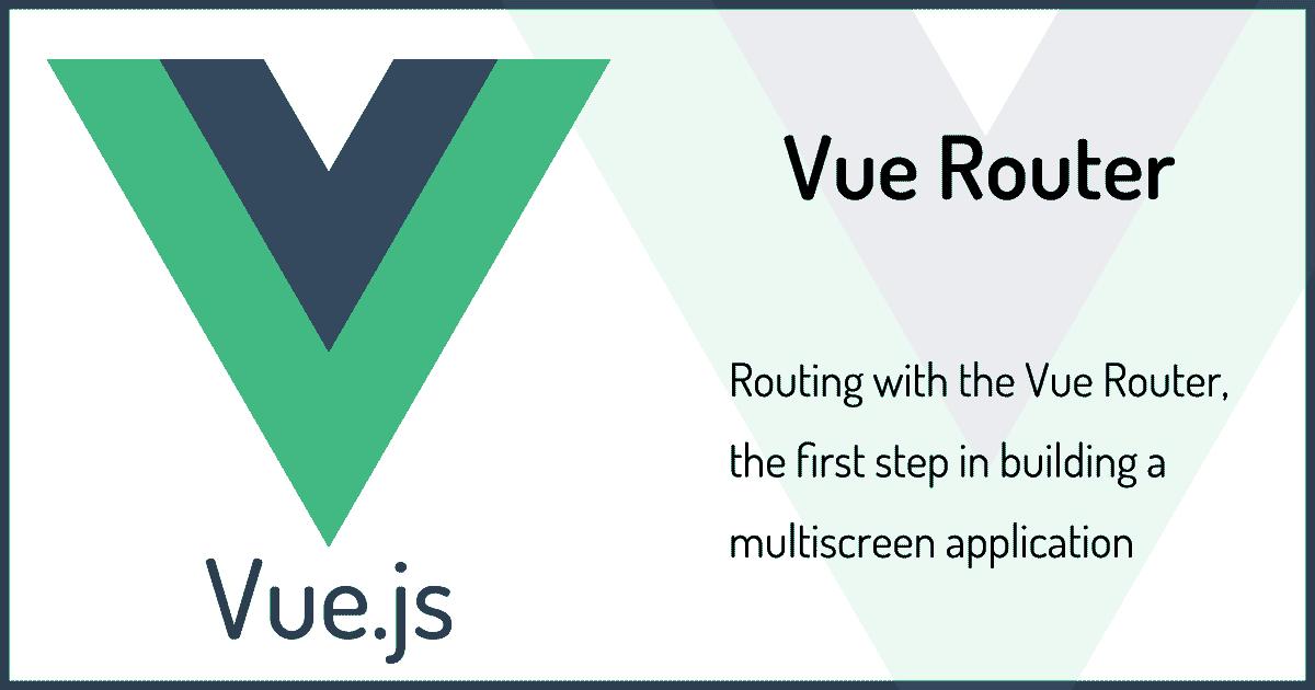 VueRouterの基本とルーティングを構築するはじめの一歩