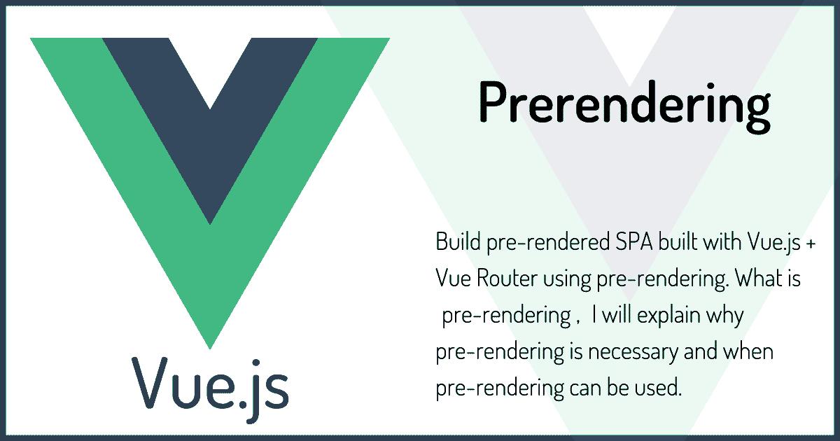 プリレンダリングを用いてVue.jsのSPAをビルドする導入から設定まで