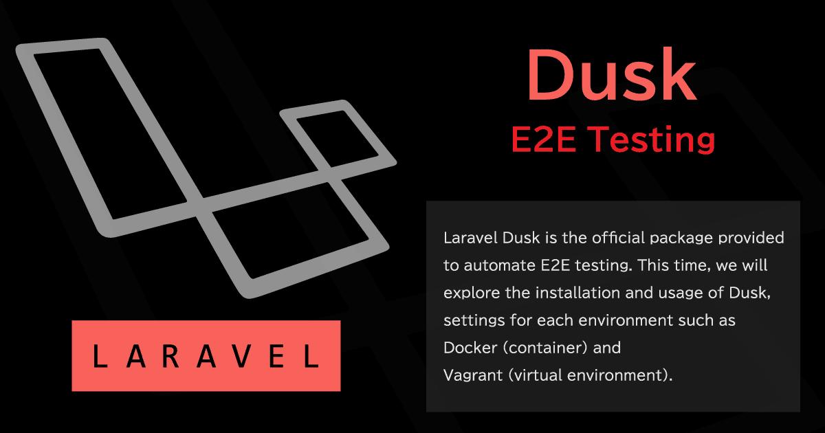 Laravel DuskでE2Eテスト(インストール、使い方、Docker/Vagrant環境別のtipsなど)