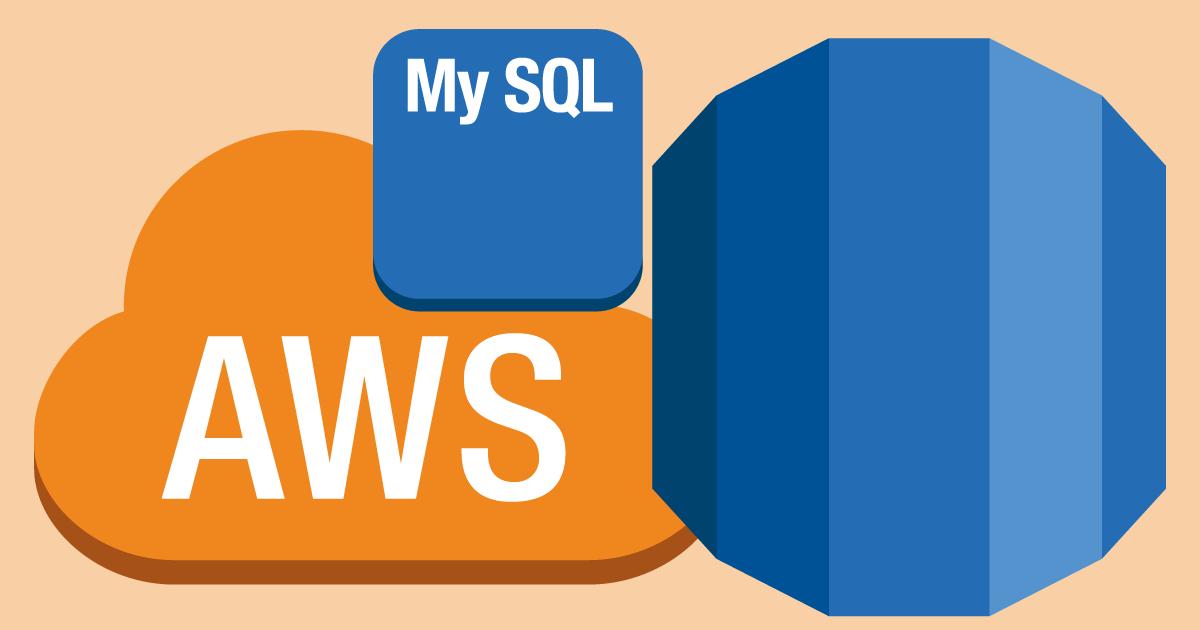 AWS RDSでMySQL DBインスタンスを作成する(セキュリティグループ、サブネットグループ、パラメータグループの作成なども)