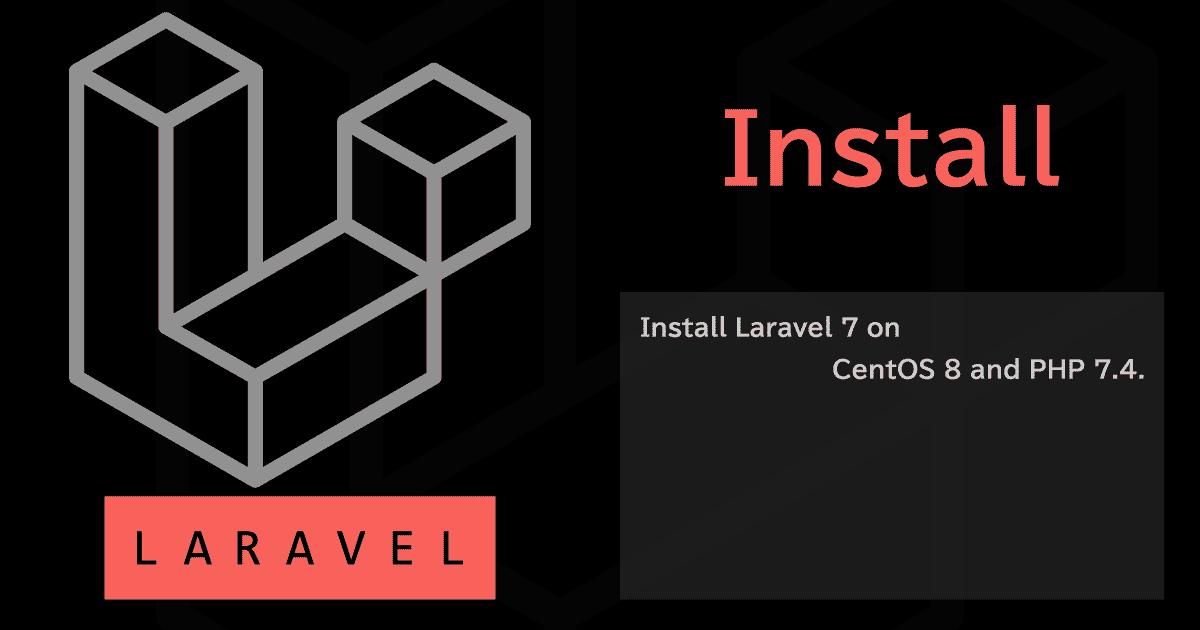 Laravel 7 インストール(CentOS8/PHP7.4)