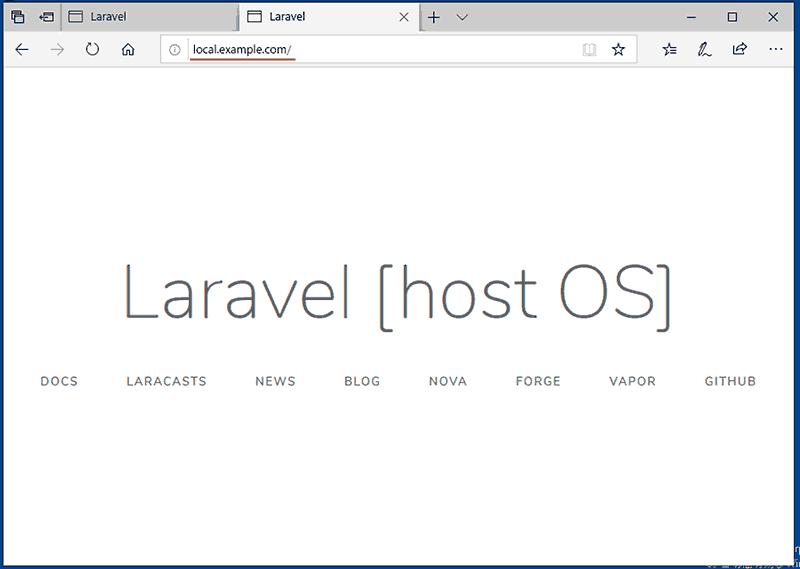 IPではなくドメインでブラウザからアクセス