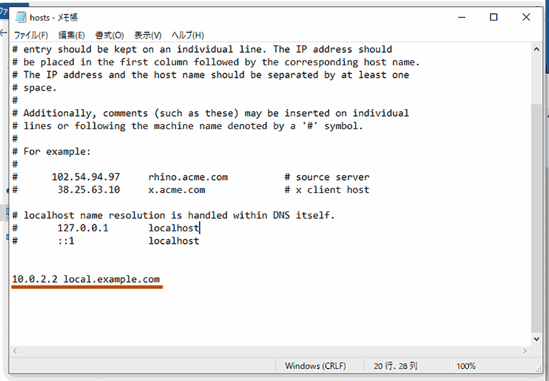 hostsにホスト側IPとドメインをマッピングする