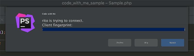 ゲスト接続許可確認ダイアログ