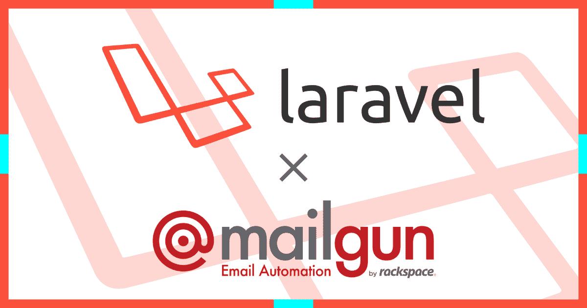 Laravel5.5のメール送信をMailgun API(無料)で行う~アカウント開設、DNS設定からMailableクラスでの送信まで~
