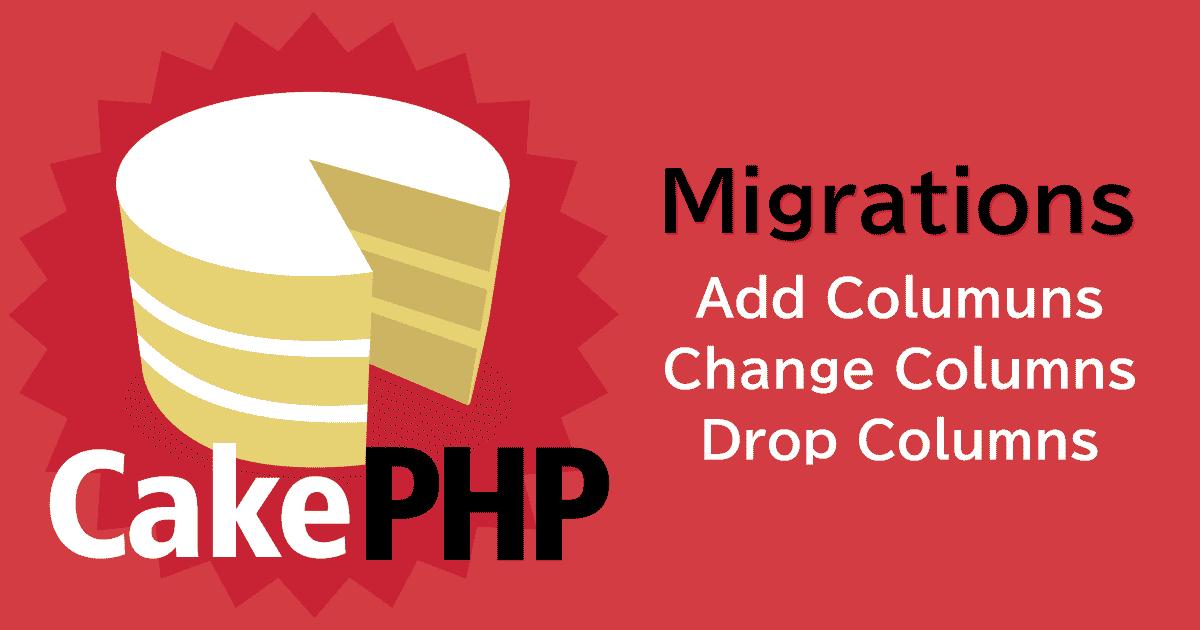 CakePHP3のMigration(マイグレーション)でカラム追加・変更・削除を行う