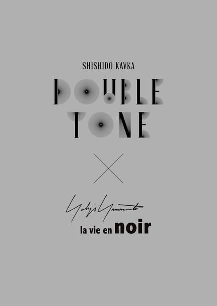 アルバム『DOUBLE TONE』【数量限定盤 2CD+Tシャツ】