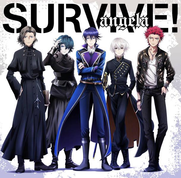 シングル「SURVIVE!」【通常盤】
