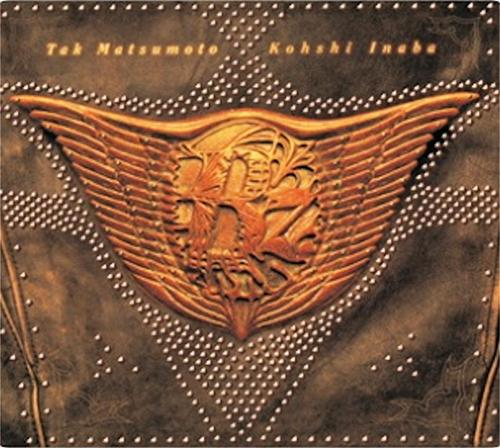 『The 7th Blues』('94)/B'z