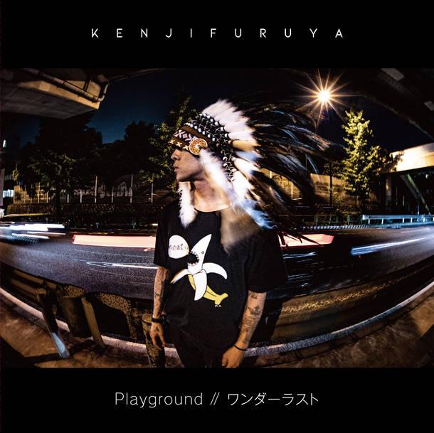 シングル「Playground / ワンダーラスト」
