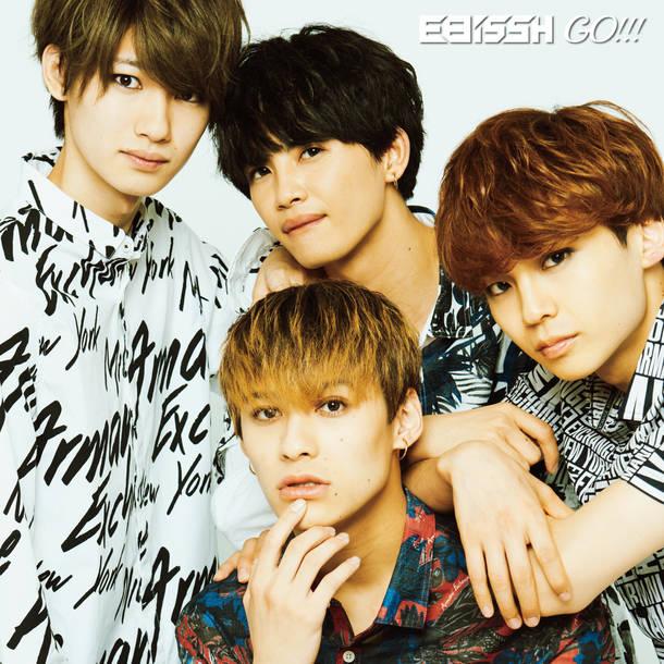 シングル「GO!!!」【TYPE-B】