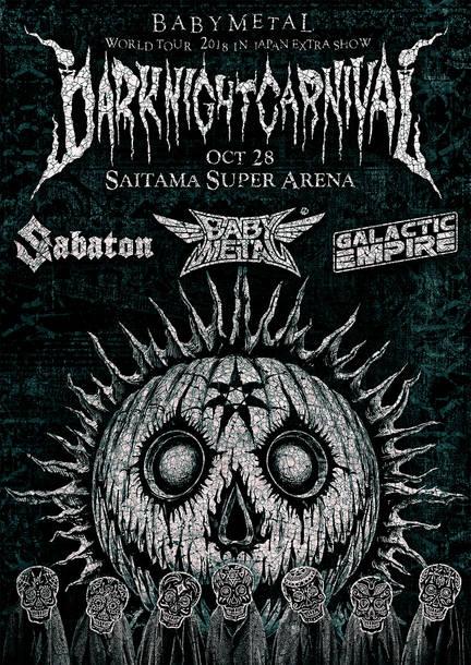 "『BABYMETAL WORLD TOUR 2018 in JAPAN EXTRA SHOW ""DARK NIGHT CARNIVAL""』"