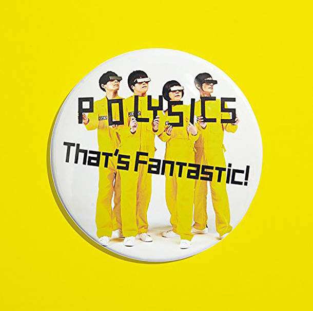 「That's Fantastic!」収録アルバム『That's Fantastic!』/POLYSICS