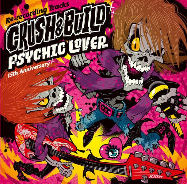 アルバム『PSYCHIC LOVER  15th Anniversary Re-recording Tracks ~CRUSH & BUILD~』