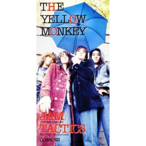「JAM」('96)/THE YELLOW MONKY
