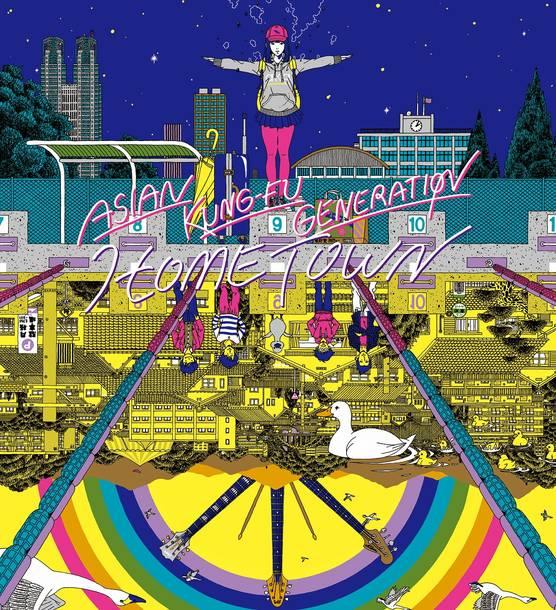 アルバム『ホームタウン』【初回生産限定盤】