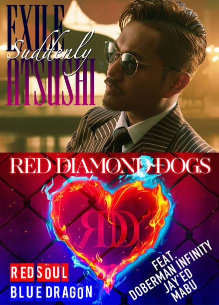 シングル「Suddenly / RED SOUL BLUE DRAGON」【CD+3DVD】/【CD+3BD】表ジャケット
