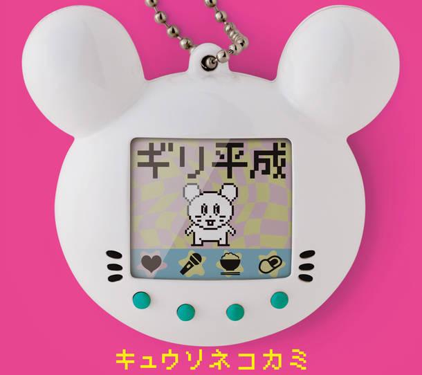 アルバム『ギリ平成』【完全限定生産盤】(CD+DVD)
