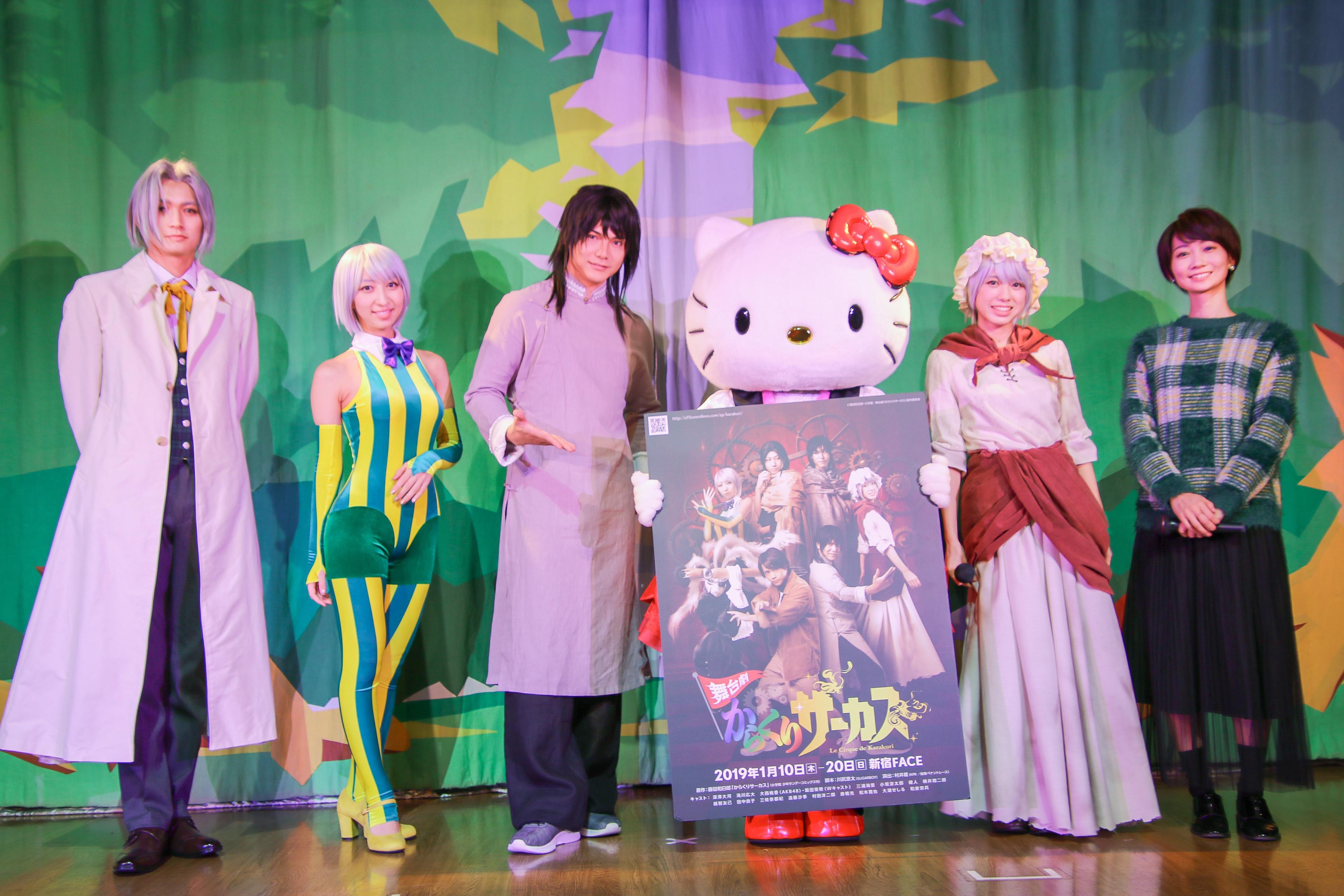 左から越智友己、飯田里穂、滝川広大、キティ、大西桃香(AKB48)、植田千尋