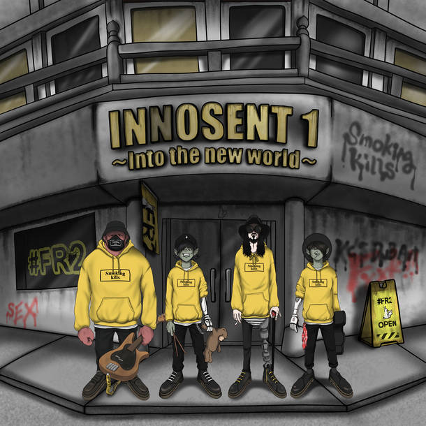 ミニアルバム『INNOSENT 1~Into the new world~』