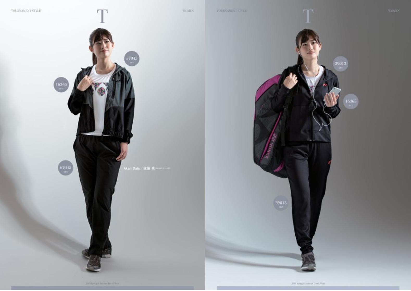 佐藤朱がモデルを務めるヨネックスのデジタルカタログ