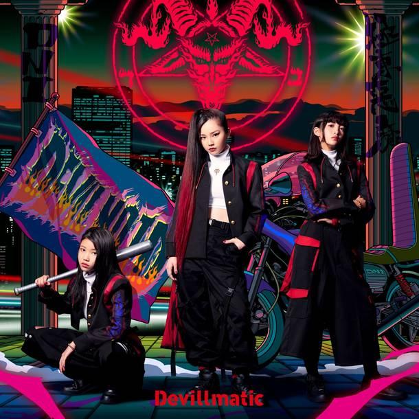 アルバム『Devillmatic』