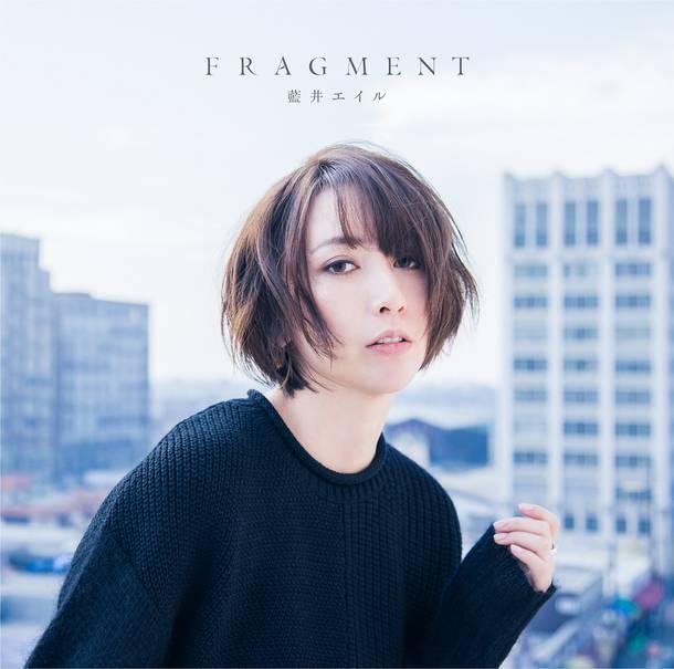 アルバム『FRAGMENT』【通常盤】(CD)