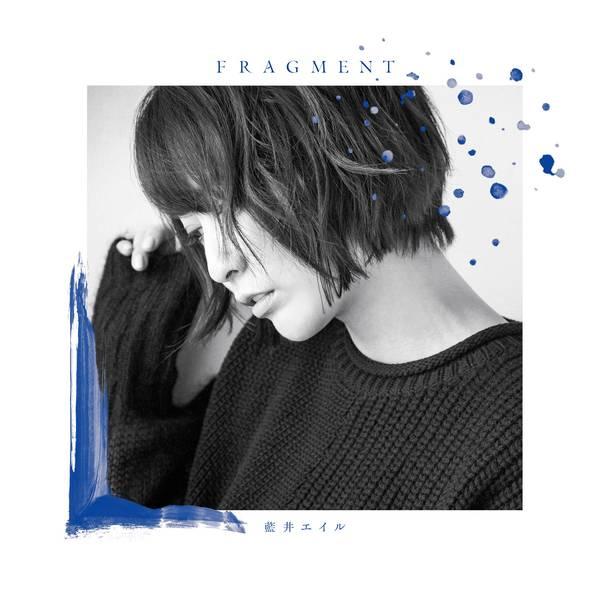 アルバム『FRAGMENT』【完全生産限定盤】(CD+BD+Photobook+Tシャツ)