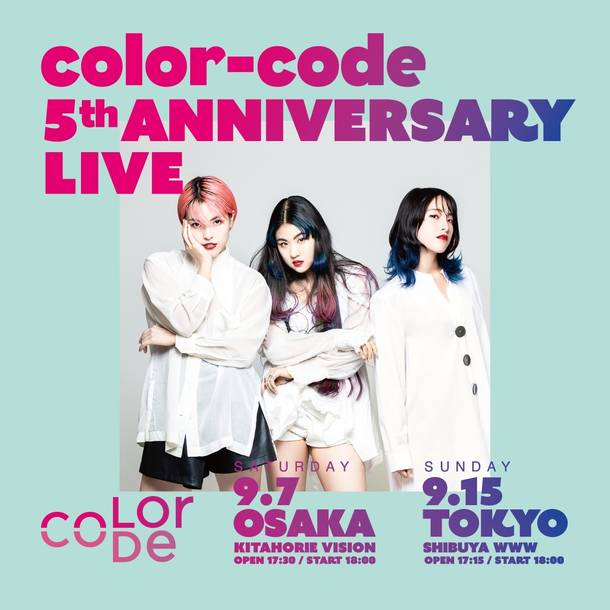 『color-code 5th Anniversary LIVE』