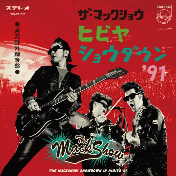 アルバム『ザ・マックショウ 実況野外録音盤 ヒビヤショウダウン'91』