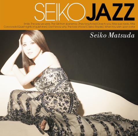 アルバム『SEIKO JAZZ』