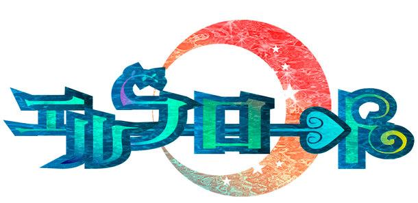 エルフロートのロゴ