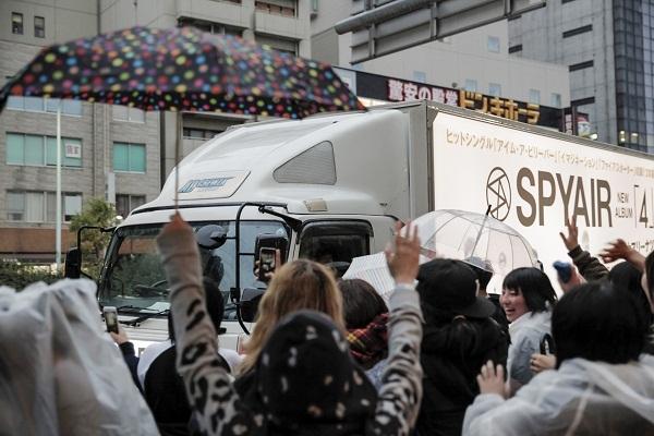 11月18日(水) @東京ドームシティ ラクーアガーデンステージ