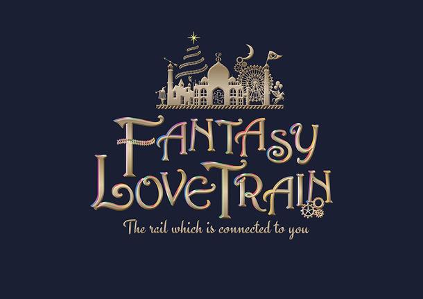 「超特急 CHRISTMAS ONEMAN LIVE 2015 Fantasy Love Train〜君の元までつながるRail〜」ロゴ