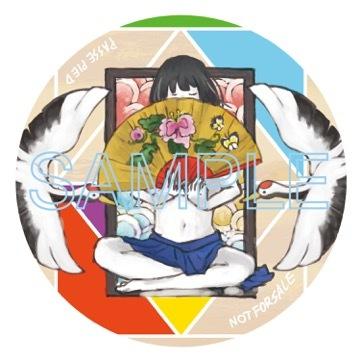 ステッカー(Amazon.co.jp ver.)