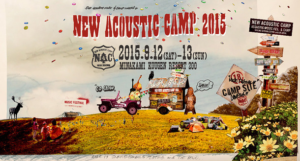 『New Acoustic Camp 2015』
