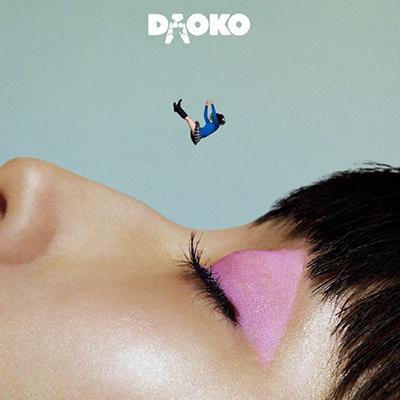 「水星」収録アルバム『DAOKO』/DAOKO