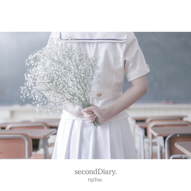 シングル「secondDiary.」