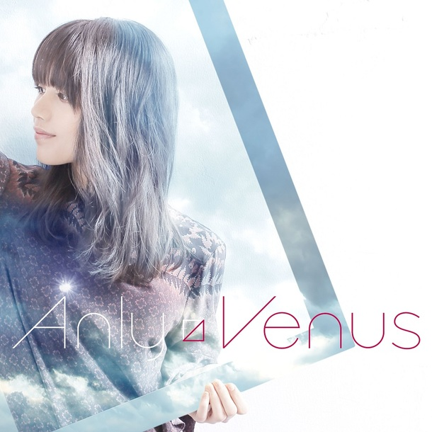 シングル「Venus」【初回生産限定盤】(CD+DVD)